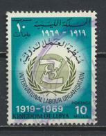 °°° LIBIA LIBYA - YT 348 - 1969 °°° - Libye