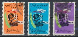 °°° LIBIA LIBYA - YT 351A/E/F - 1969 °°° - Libye