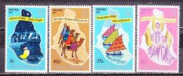 Montserrat 1977-NataleCompleta Nuova MNH** - Montserrat