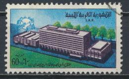 °°° LIBIA LIBYA - YT 361 - 1970 °°° - Libye