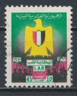°°° LIBIA LIBYA - YT 370 - 1970 °°° - Libye
