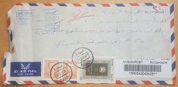 Syria 2009 Cover Registered Sent QARA-DAMASCUS Franked Ql-Quds 10L Stamp + President 17Lx2, Undelivered - Syrië