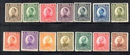 YUG35B - YUGOSLAVIA 1921 , Effigie   Serie Unificato N. 126/139  *  Linguellata. - Nuovi