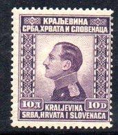 90 490 - YUGOSLAVIA 1924 , Alessandro Unificato N. 164  *  Linguellata. - Nuovi