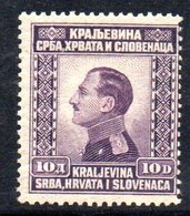 90 490 - YUGOSLAVIA 1924 , Alessandro Unificato N. 164  *  Linguellata. - 1919-1929 Royaume Des Serbes, Croates & Slovènes