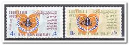 Saudi Arabië 1975, Postfris MNH, World Food Program - Saoedi-Arabië