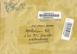 "Pakistan 2017 Gulgasht Colony Multan Post Office Meter Francotyp ""Cc"" Registered Cover - Pakistan"