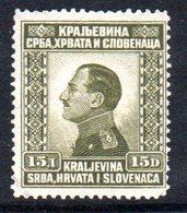 91 490 - YUGOSLAVIA 1924 , Alessandro Unificato N. 165  Senza Gomma - 1919-1929 Regno Dei Serbi, Croati E Sloveni