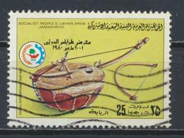 °°° LIBIA LIBYA - YT 844 - 1980 °°° - Libya