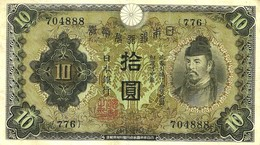JAPAN 10 YEN BLACK MAN WITH RED SEAL TEMPLE & RED O/P BACK CV.F $25US ND(1944) P.56 VF READ DESCRIPTION !! - Japon