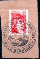"""FRANCE :BELLE OBLITÉRATION  Y&T (o) N° 1974 """"Cachet Du Salon De La Caravane Du 7/10/1979 """" - Curiosidades: 1970-79 Usados"""