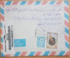 Syria 2014 CIVIL WAR PERIOD Cover Registered SOUAIDA Franked Bird 75L + President 25L = 100L, Undelivered - Syria