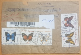 Syria 2016 CIVIL WAR PERIOD Cover Registered HAEFE Franked Butterflies  130L+ Tourism 25L Stamps = 155L, Undelivered - Syrië