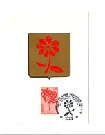OBLITERATION 30 ANS DONNEURS DE SANG DES PTT PARIS 1984 - Postmark Collection (Covers)