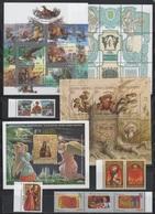 UKRAINE 1999 Complete Year Set / Vollständiger Jahressatz / L'ensemble Année Complète: 49 Stamps + 7 S/s **/MNH - Ukraine