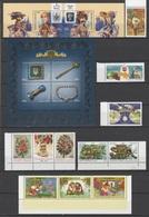 UKRAINE 2000 Complete Year Set / Vollständiger Jahressatz / L'ensemble Année Complète: 49 Stamps + 9 S/s **/MNH - Ukraine