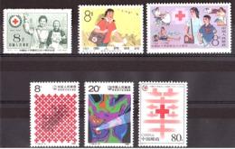 Croix-Rouge - Bienfaisance - Chine - Timbres Neufs ** - Croce Rossa