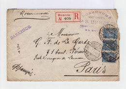 Sur Enveloppe 3 Timbres Empire De Russie Armoiries Aigle 1911. 10 K Bleu. Oblitération Mockba. (670) - 1857-1916 Empire