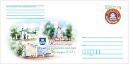 TH Belarus 2018 Novopolotzk Original Cover Church Arm Coat Of Arms CoA MNH - Briefe U. Dokumente