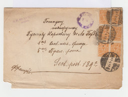 Sur Enveloppe Six Timbre Armoiries  1 K. Jaunes Foncé. Oblitération Mockba. (672) - 1917-1923 République & République Soviétique