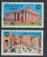 °°° LIBIA LIBYA - YT 1266 - 1984 °°° - Libia