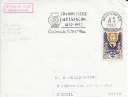 TIMBRE N° 1342 - HORLOGE - 1ER JOUR DE FRANCE - 1962 -  FLAMME N° 1110 MAXI       - TIMBRE SEUL SUR LETTRE - FDC