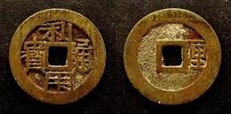 CHINA  -  LI YONG TONG BAO - Rev : LI - WU SANGUI - Large 27mm SOUTHERN MING - SAN FAN REBELLION - China