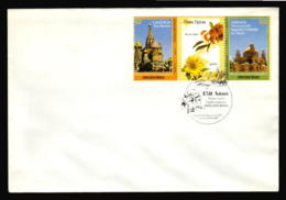 AGRICULTURE SUNFLOWER CHURCH CATHOLIC DIPLOMATIC RELATIONSHIPS RUSSIA -  URUGUAY  FDC COVER - Landwirtschaft