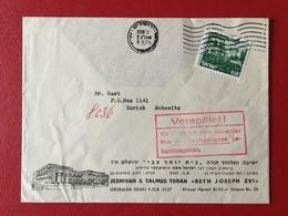 Israël - Lettre Pour La Suisse - Griffe Error - (W1157) - Cartas