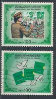 °°° LIBIA LIBYA - YT 1579/82 - 1985 °°° - Libye