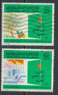 °°° LIBIA LIBYA - YT 1587/88 - 1985 °°° - Libye