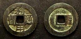 CHINA  -  WU SANGUI - - LI YONG TONG BAO - Rev : LI -  SOUTHERN MING - SAN FAN REBELLION - China