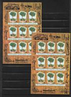 Nouvelles Hébrides Timbres De 1969 N°280 Et 281 En Bloc De 9 Timbres  Neufs ** - Légende Française