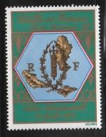 WALLIS Et FUTUNA - PA N°98 ** (1979) Visite Présidentielle - Airmail