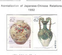 Giappone PO Relazione Con China Scott.2140+2141+See Scan On Scott.Page - 1989-... Imperatore Akihito (Periodo Heisei)