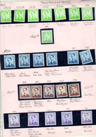 1953-58, Belgique,étude Baudoin, Type Marchand, Nuances, Papiers, Entre 924 ** Et 1068A** - Neufs