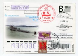 "2013 RUSSIA POSTCARD ""B"" MISSILE CRUISER SUBMARINE K-447 SPECIAL POSTMARK+OVERPRINT - Sottomarini"