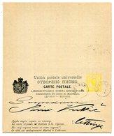 Montenegro / 1892 / Postkarte Mit Antwortteil Mi. P 10 O (17345) - Montenegro