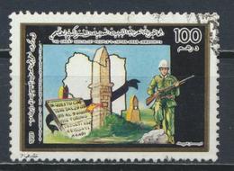 °°° LIBIA LIBYA - YT 1815 - 1991 °°° - Libia
