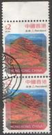 Hong Kong  2014 Port Island 2 Val Fu - Oblitérés