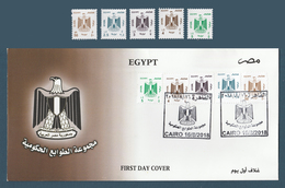 Egypt - 2018 - NEW - Set / FDC - ( Set Of Official - 50 Pt - 2.5,3,4,5 EGP ) - MNH** - Nuovi