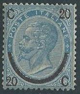 1865 REGNO EFFIGIE SOPRASTAMPATO 20 SU 15 CENT III TIPO MH * - RR13812 - 1861-78 Vittorio Emanuele II