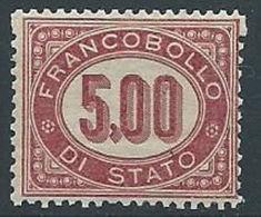 1875 REGNO SERVIZIO DI STATO 5 LIRE MNH ** - RR13770 - 1861-78 Vittorio Emanuele II
