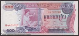 TWN - CAMBODIA 15b - 100 Riels 1973-1975 AU/UNC - Cambogia