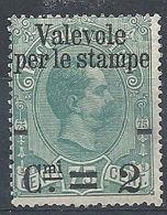 1890 REGNO VALEVOLE X STAMPE 2 SU 75 C MH * - RR8145 - 1878-00 Umberto I