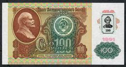 TRANSNISTRIA P7 100 LEI 1991 (stamp 1994) UNC. - Banknotes