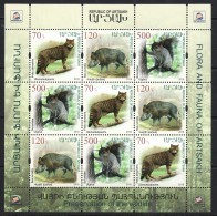 Armenien/Armenie/Armenia/Artsakh/Karabakh 2018, Flora Fauna Wildlife, Wildcat Wild Boar Squirrel, MS - MNH - Armenia