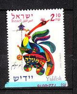 Israele   -  1991. Yiddish, Lingua Germanica In Caratteri Ebrei. Germanic Language In Jewish Characters. - Altri