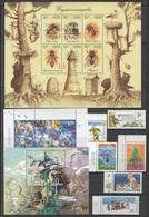 UKRAINE 2001 Complete Year Set + Small Sheet / Vollständiger Jahressatz / L'ensemble Année Complète: 59 Stamps +7s/sheet - Ukraine