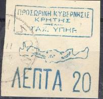 CRÊTE - GRECE ! Timbre De La POSTE Des INSURGES De 1905 N°38 - Creta
